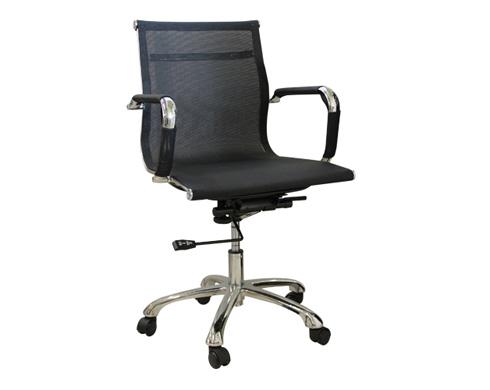 Atlas nc chaise fauteuil de bureau